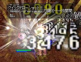 screen246.jpg