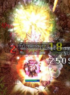 screen248a.jpg