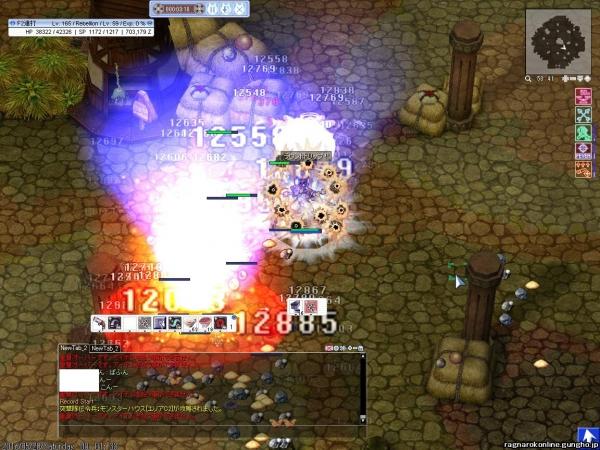 screenSigrunn343.jpg