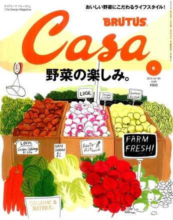 Casa ( 2016.6 野菜の楽しみ。 ).jpg