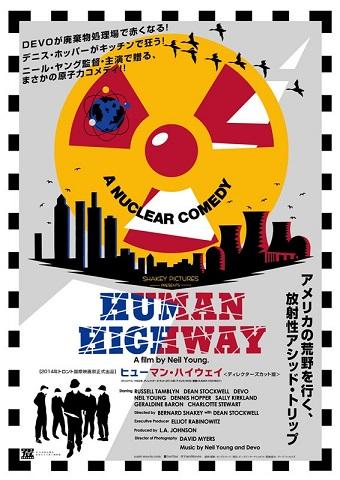 HUMAN HIGHWAY.jpg