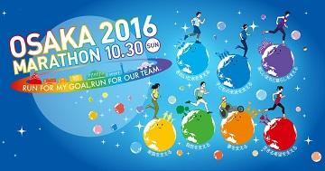 OSAKA MARATHON 2016 ( 2016.6.10 ).jpg