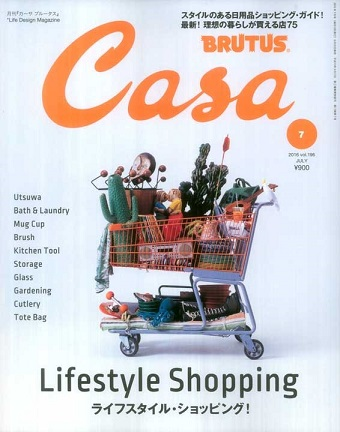Casa ( 2016.7 Lifestyle Shopping ).jpg