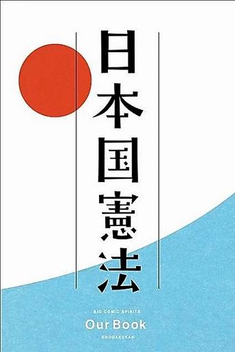 週刊ビッグコミックスピリッツ ( 2016.7.4 ).jpg