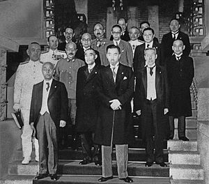 The_3rd_Konoe_Cabinet.jpg