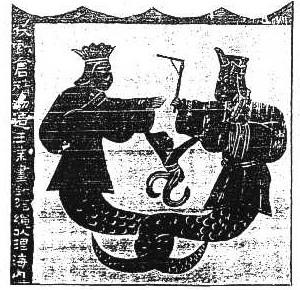 壁画に描かれるヌワと伏羲:漢王朝(紀元前206年- 220AD)