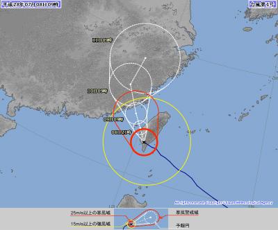1601-00台風1号