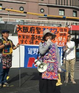 """CoGEqAPVUAE5zqT""""弾圧""""に市民反発"""