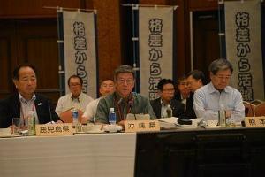 Cof8ulNWAAA4nDd「沖縄基地問題共有を」