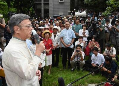 CpH1a-知事「政府が沖縄ねじ伏せる」