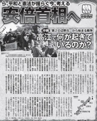 CpBoN_IVYAAp2前からよく沖縄の情勢を追ってるんだな、