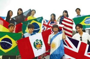 CqAcs9dUAAAfx世界若者ウチナーンチュ大会