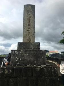 CrI0-台湾侵略の時、日本軍が作った石碑