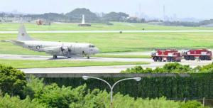 CuDvg7IUkAA07米海軍P3Cが緊急着陸