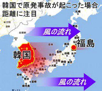 韓国で原発事故が起きた場合