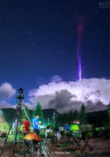 spacelightning_strip.jpg