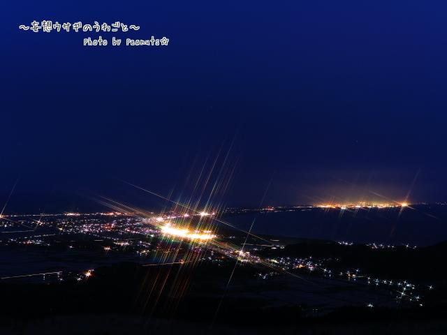 寒風山夜景