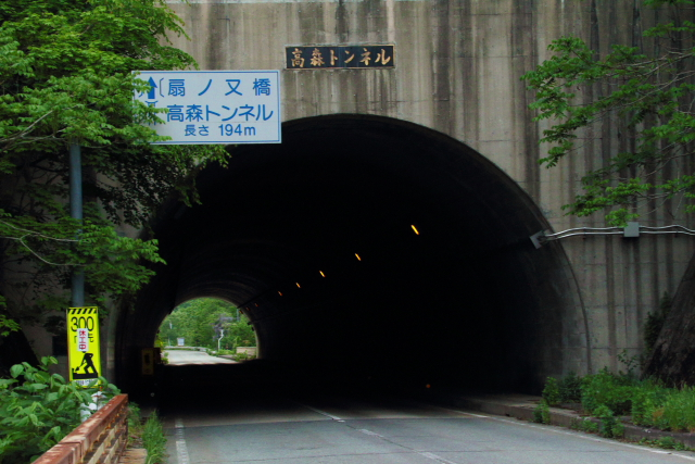 玉川ダム8