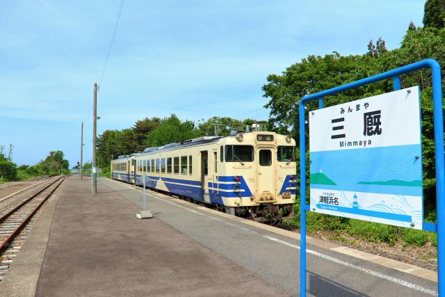 今別line5