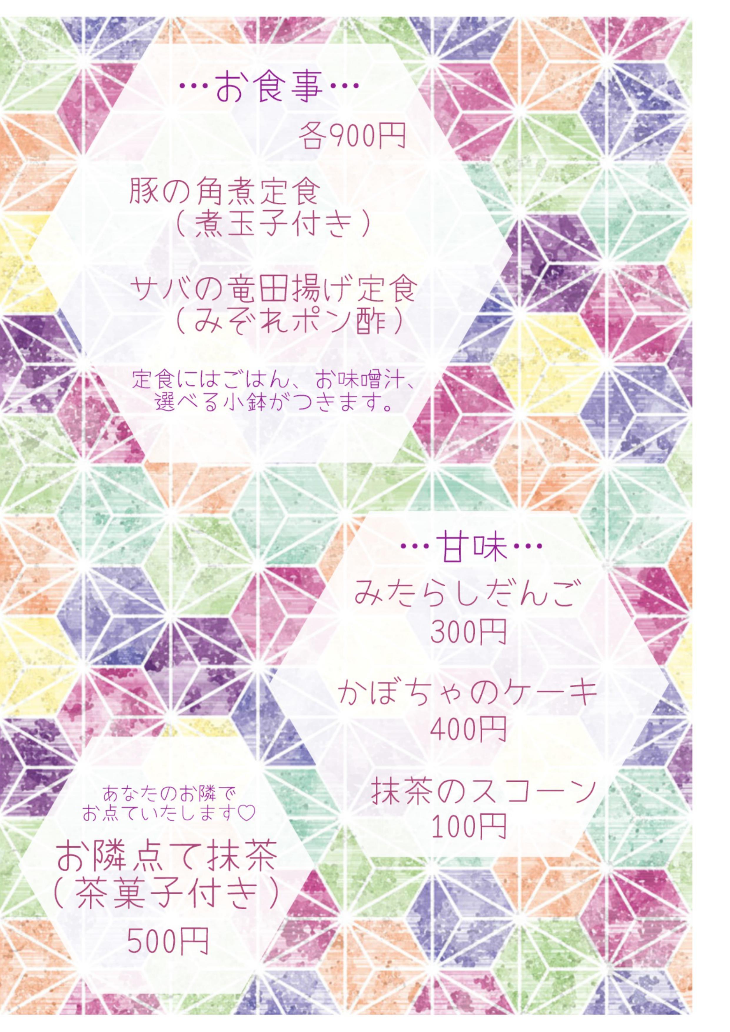 201610130438578f6.jpg