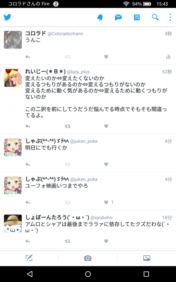 Screenshot_2016-05-25-15-43-36.png