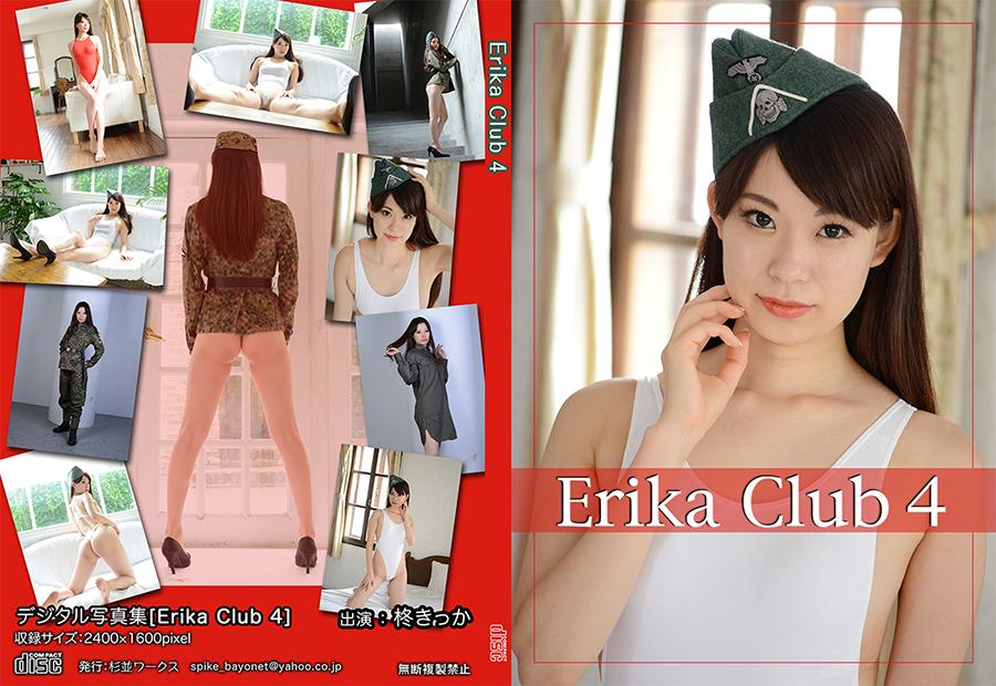 Erika Club・4