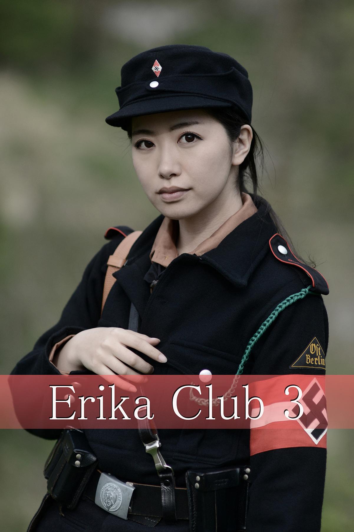 Erika Club・3/紙媒体写真集