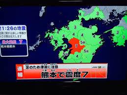 平成28年 熊本地震 マグニュチュード 震度7 豊川 花屋 花夢