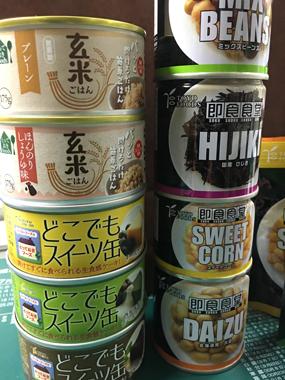 缶詰 非常食 ローリングストック 豊川 花屋 花夢