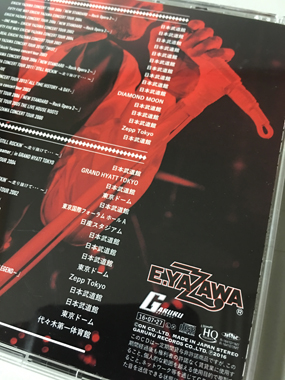 矢沢永吉 ライヴアルバム CD 豊川 花屋 花夢
