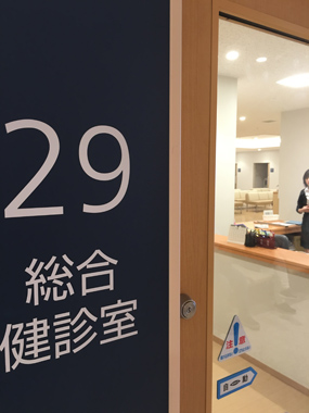 健康診断 豊川市民病院 豊川 花屋 花夢