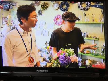 ワールドビジネスサテライト テレビ 花男子 豊川 花屋 花夢