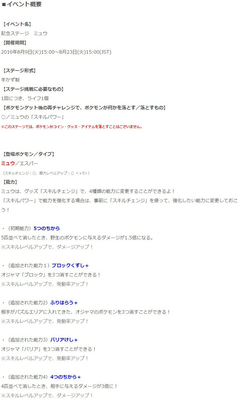 image_6064.jpg