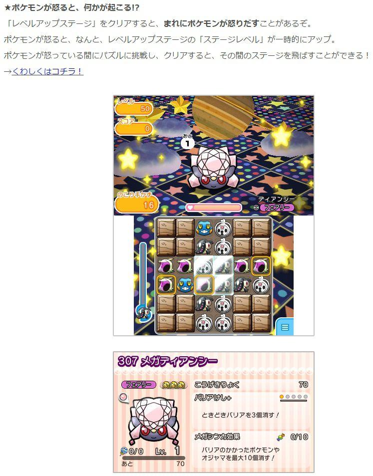 image_6207.jpg