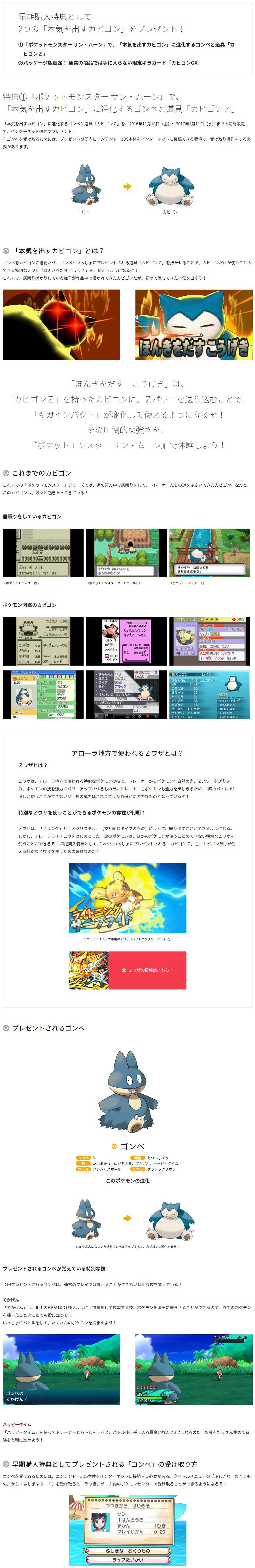 image_6312.jpg