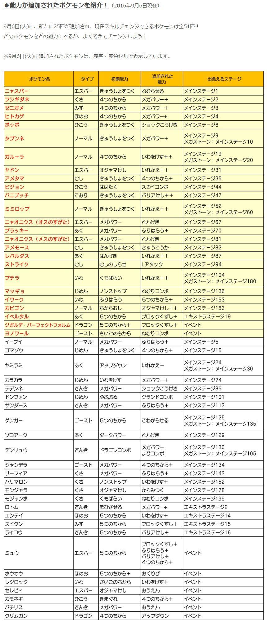 image_6353.jpg