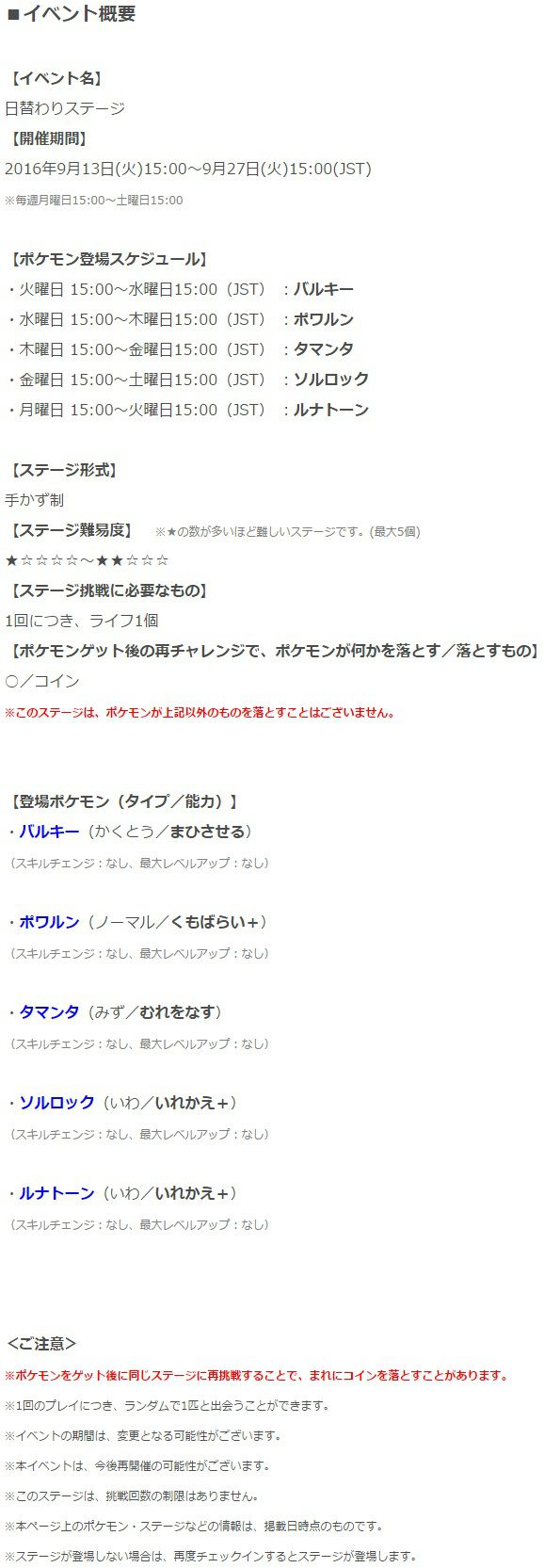 image_6453.jpg