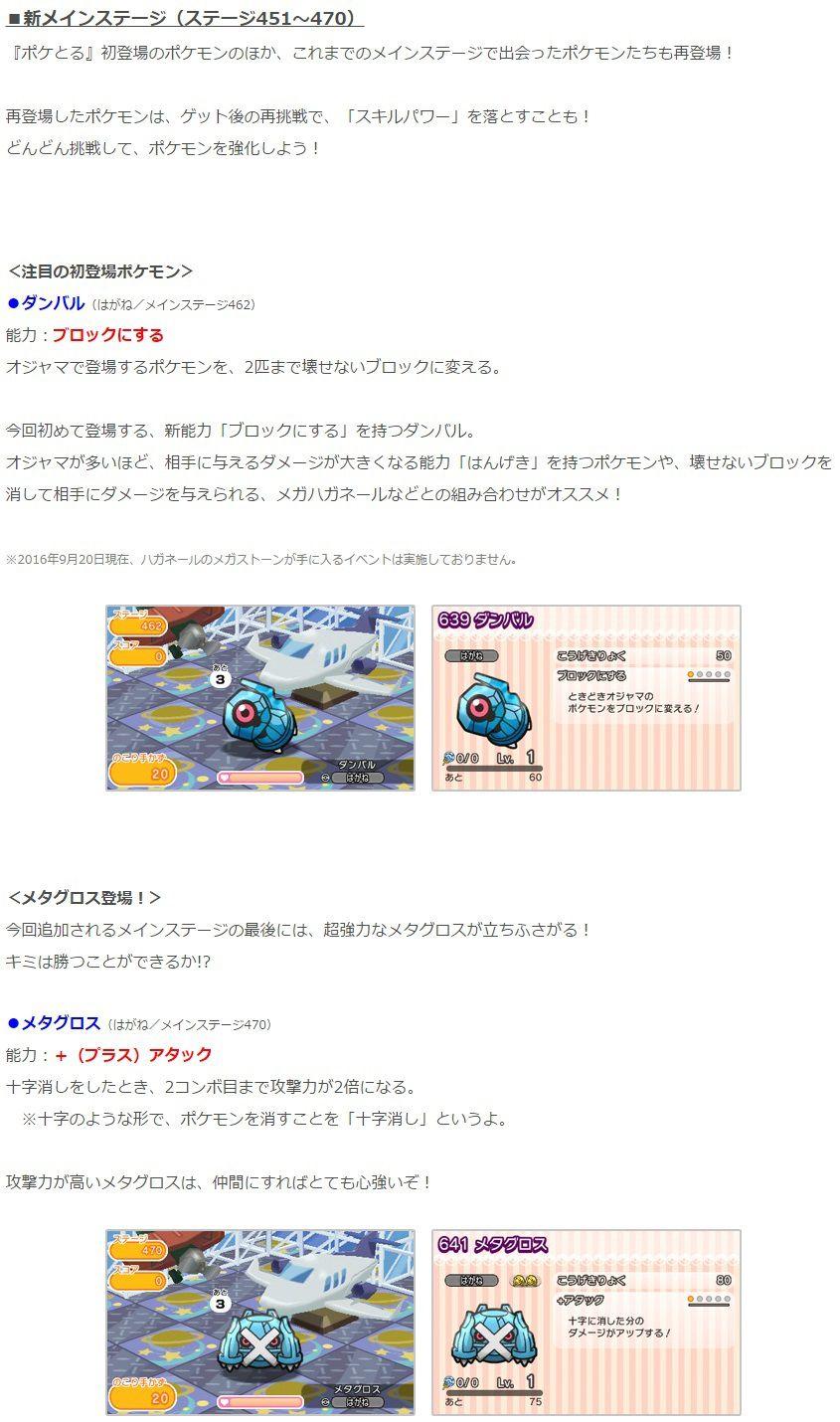 image_6493.jpg
