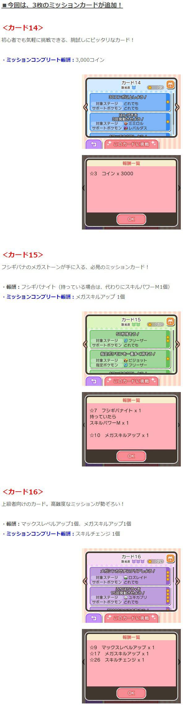 image_6602.jpg