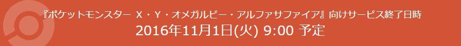 image_6651.jpg