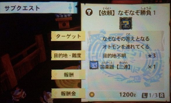image_6716.jpg