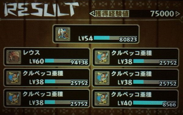 image_6767.jpg