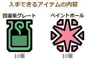 image_6786.jpg