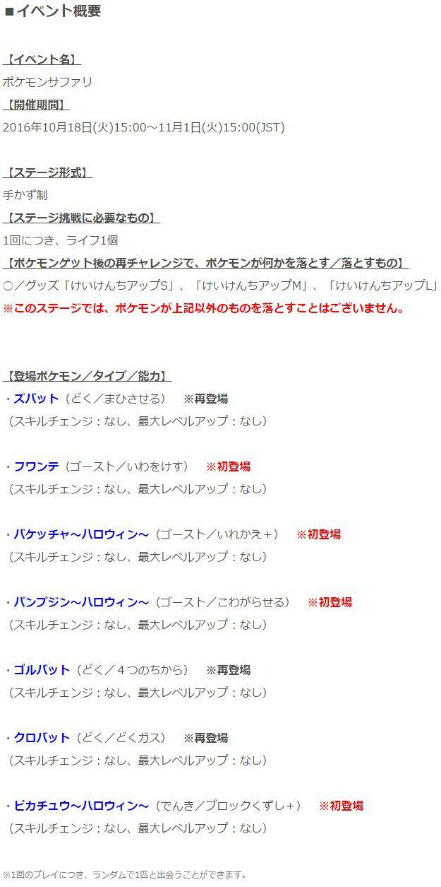 image_6793.jpg