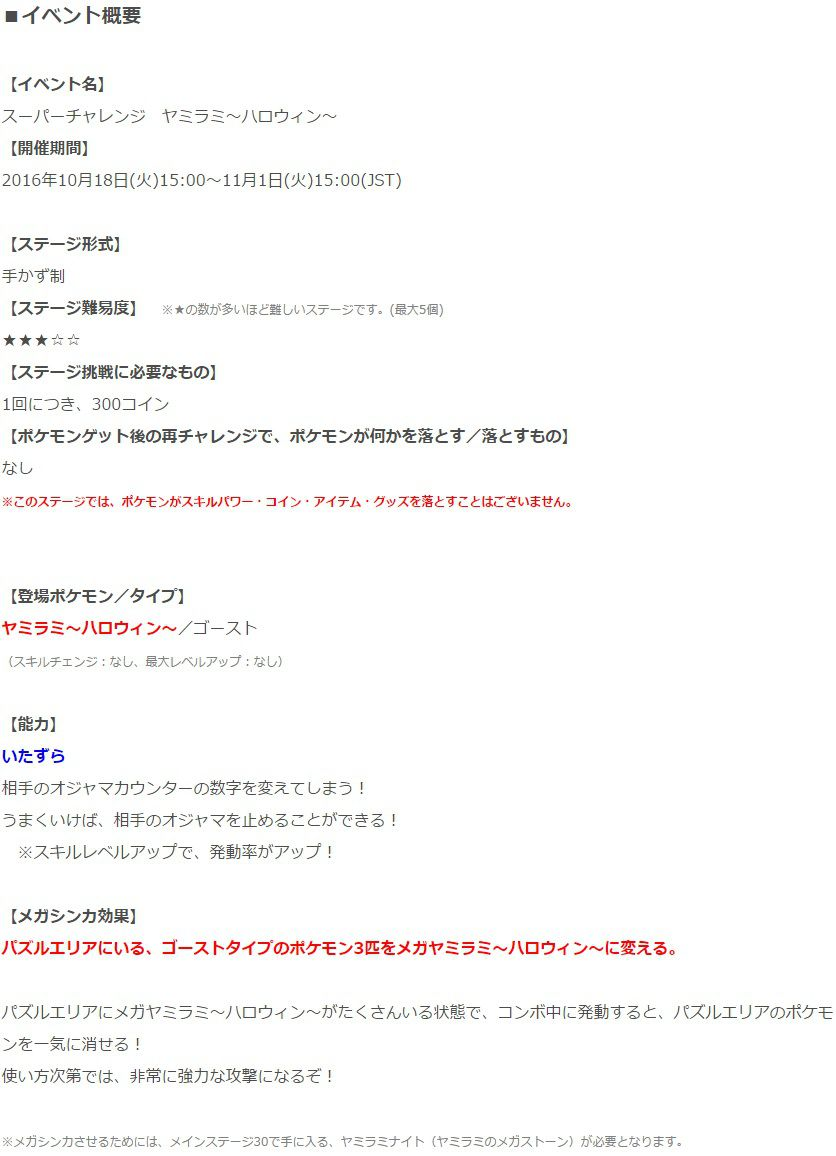 image_6797.jpg