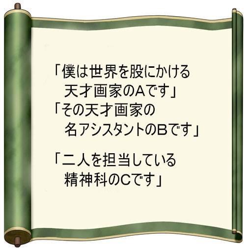 むち打ち 前橋 (2)
