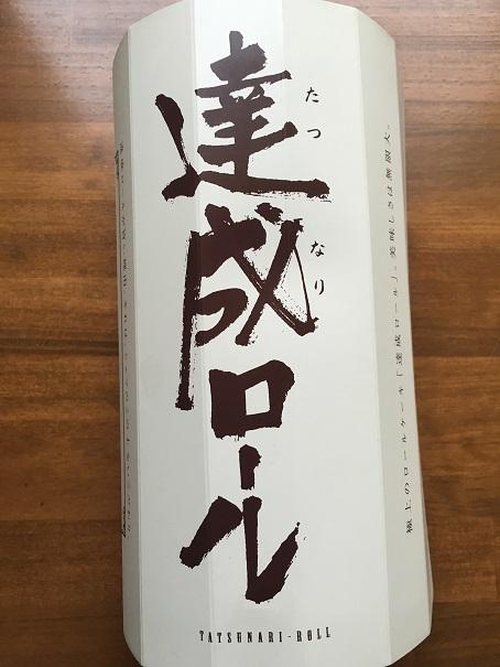 むち打ち 前橋 (3)
