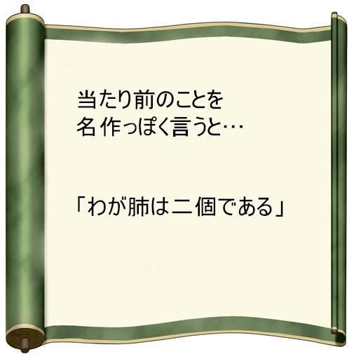 整体 前橋 (3)