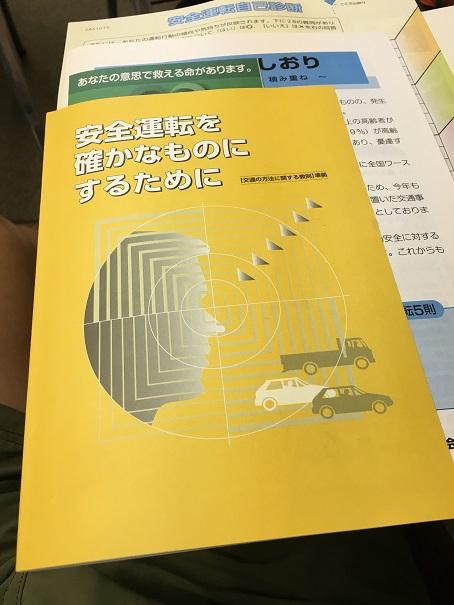 交通事故治療 (10)