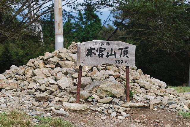 本宮山の山頂